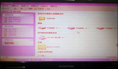 电脑红屏幕可以自己修复吗?